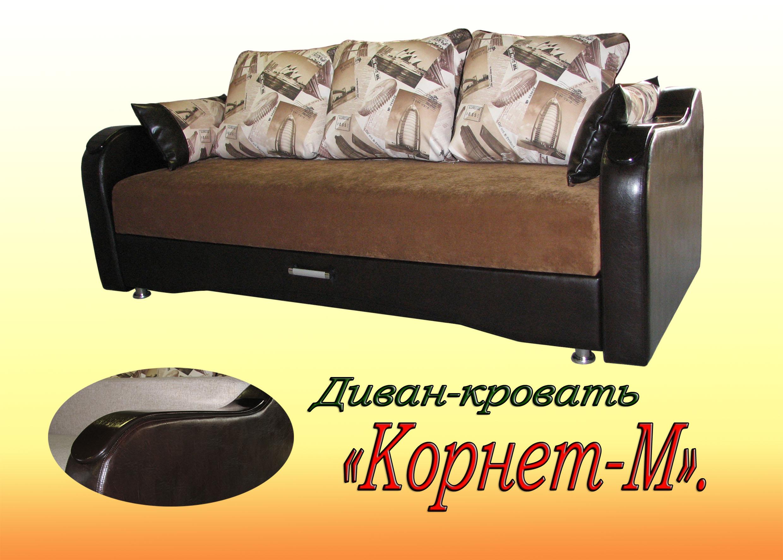 Тип: диван-кровать механизм трансформации: выкатной мягкие элементы сидения дивана: беспружинные